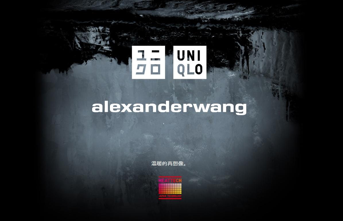 UNIQLO又搞事情了!攜手最潮大仁哥Alexander Wang全新聯名企劃曝光